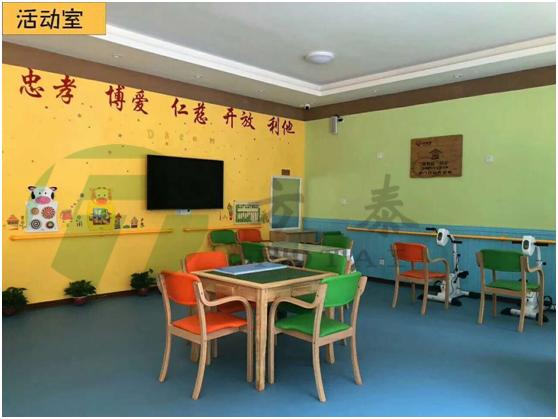 湖南益阳社区养老服务中心的扶手安装成品展示图来啦