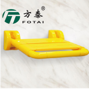 FT-8028N 折叠浴凳