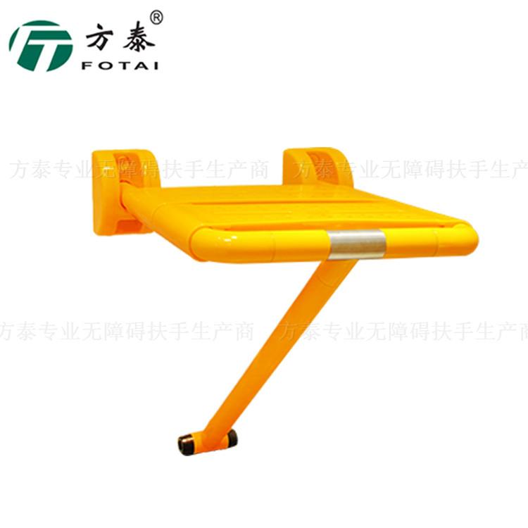 FT-8024 T型折叠浴凳