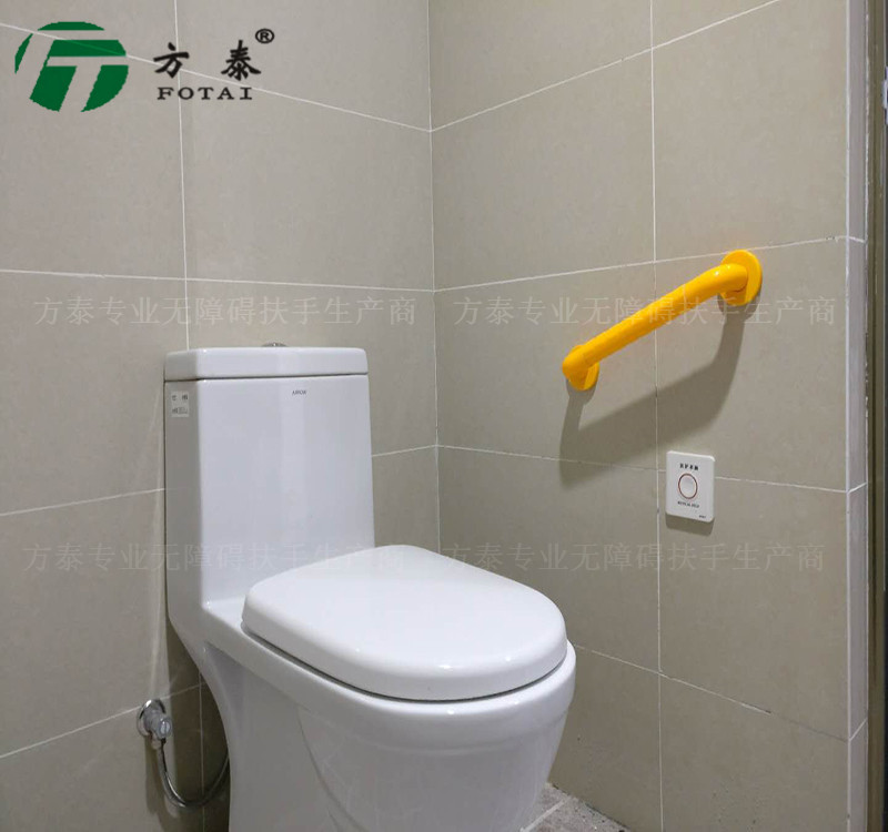 FT-8015一字型扶手