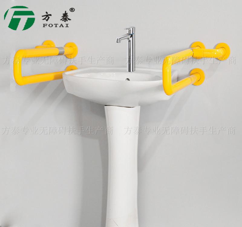 FT-8003 多功能洗手盆扶手