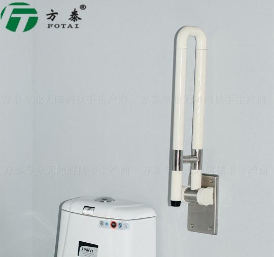 贵州FT-8006多功能上翻扶手