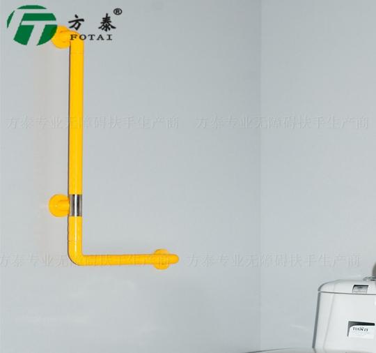 FT-8012 L型多功能扶手