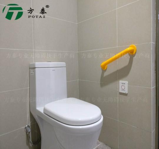 湖南FT-8015一字型扶手