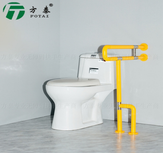 FT-8010 U型坐便器扶手