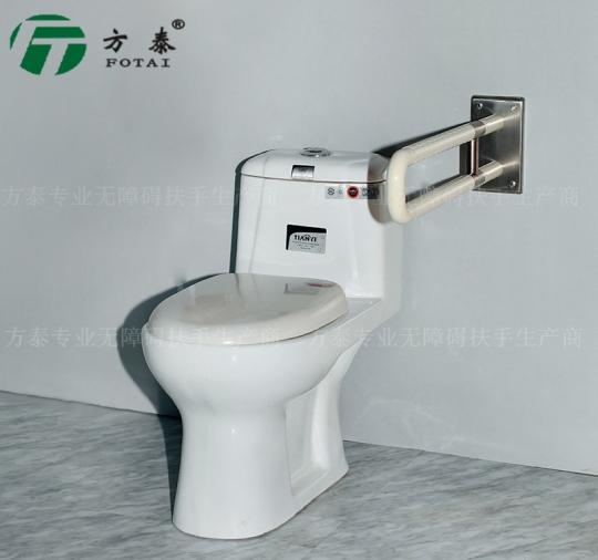 FT-8001 U型多功能扶手
