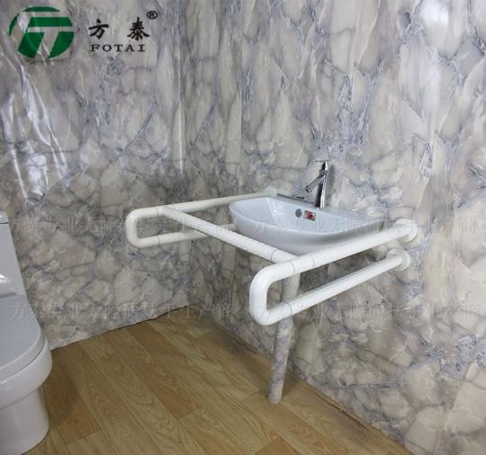 FT-8022N洗手盆扶手