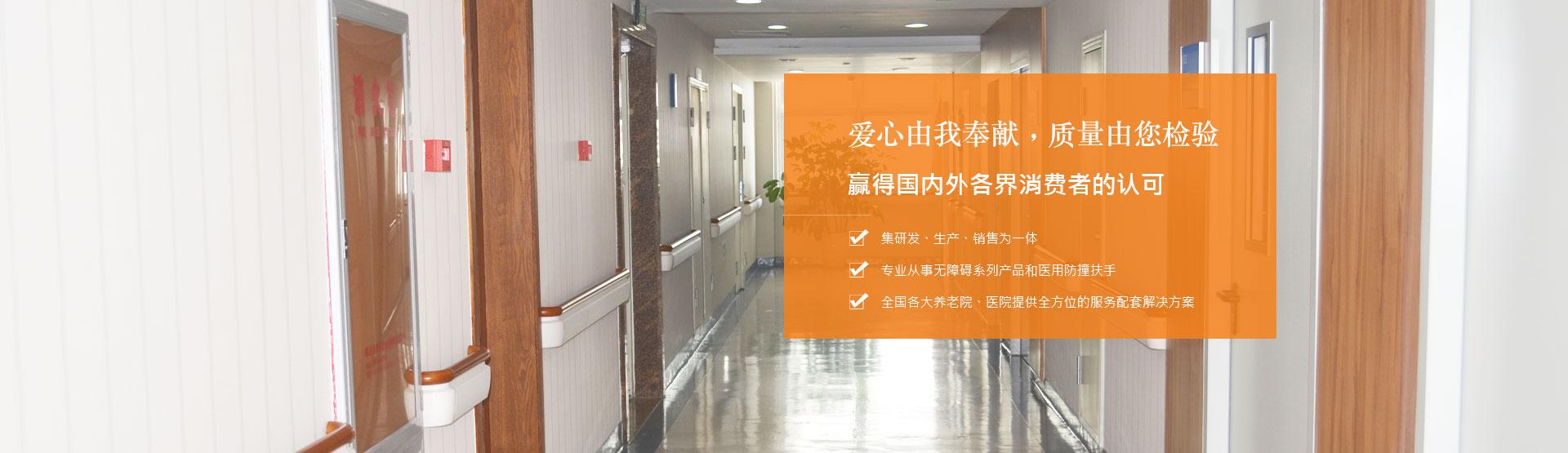 重庆扶手厂
